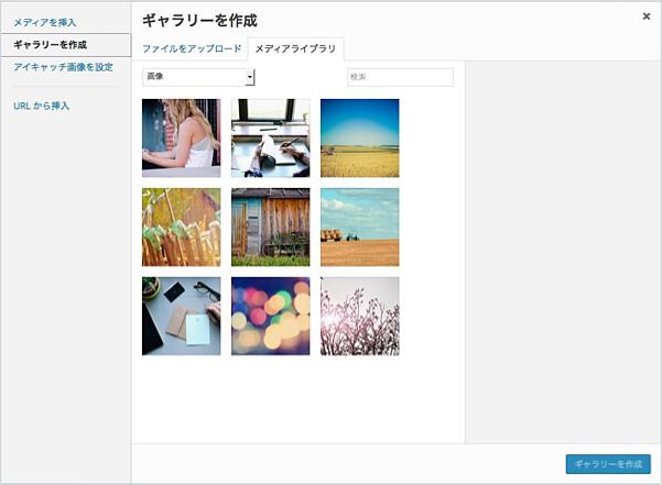 f:id:yumeji773:20170602103300p:plain