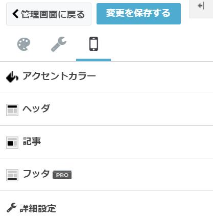 f:id:yumeji773:20170606134926p:plain