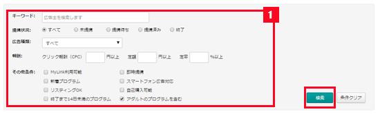 f:id:yumeji773:20170615213221p:plain
