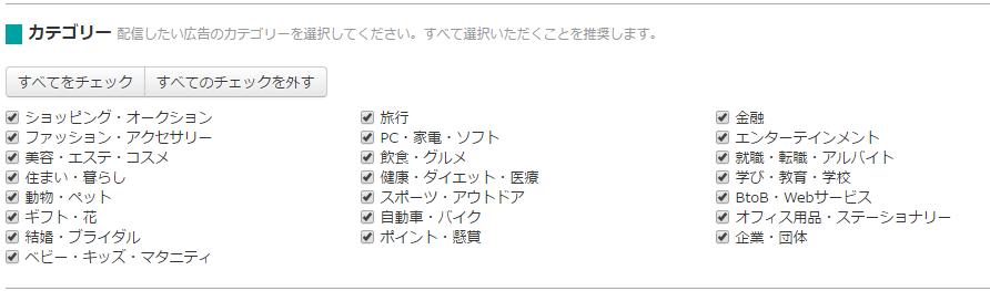 f:id:yumeji773:20170616163107p:plain