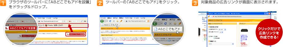 f:id:yumeji773:20170714155407j:plain