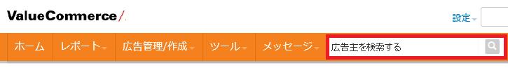 f:id:yumeji773:20170911182727p:plain