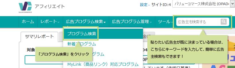 f:id:yumeji773:20170912172238p:plain