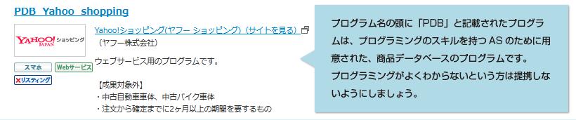 f:id:yumeji773:20170912173545p:plain