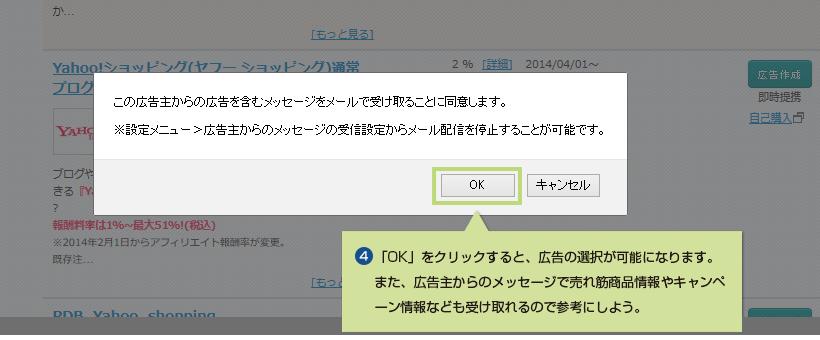 f:id:yumeji773:20170912174154p:plain