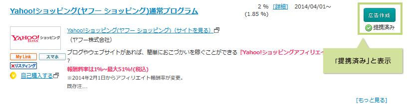 f:id:yumeji773:20170912174247p:plain