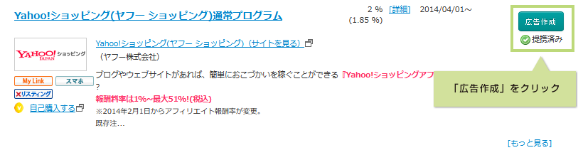 f:id:yumeji773:20170912181138p:plain
