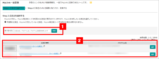 f:id:yumeji773:20170912235500p:plain