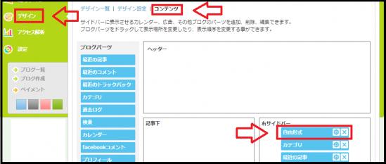 f:id:yumeji773:20171002170026p:plain