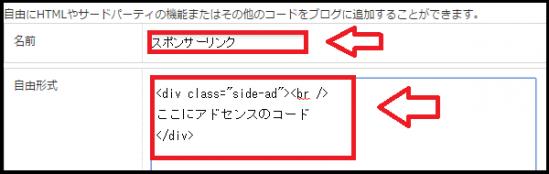 f:id:yumeji773:20171002170632p:plain