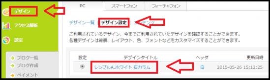 f:id:yumeji773:20171002171536p:plain