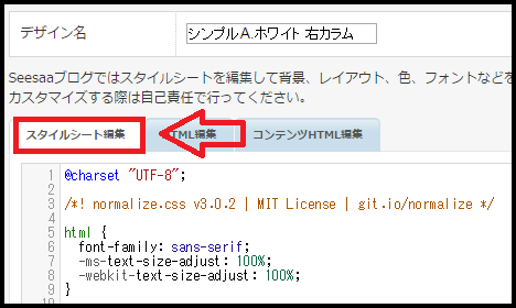 f:id:yumeji773:20171002174944p:plain