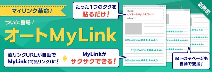 f:id:yumeji773:20171003120511p:plain