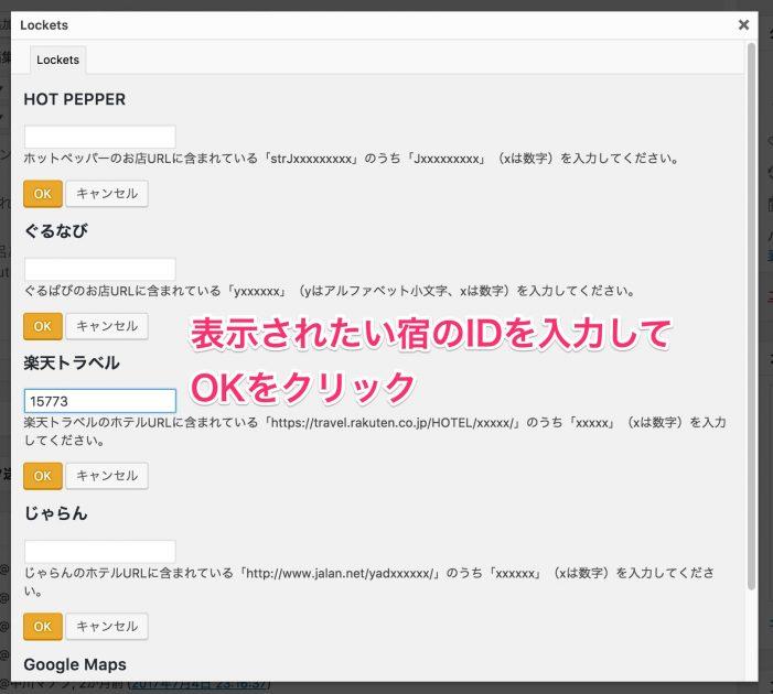 f:id:yumeji773:20171003122930j:plain