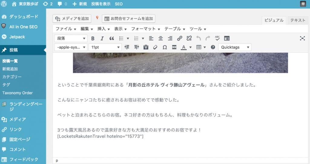 f:id:yumeji773:20171003123110p:plain