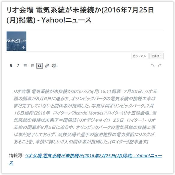 f:id:yumeji773:20171004001111j:plain
