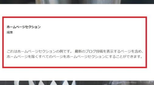 f:id:yumeji773:20171013190137j:plain
