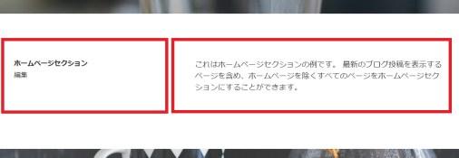 f:id:yumeji773:20171013190303j:plain