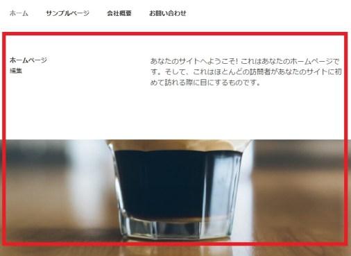 f:id:yumeji773:20171013190500j:plain