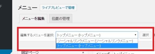 f:id:yumeji773:20171013190639j:plain
