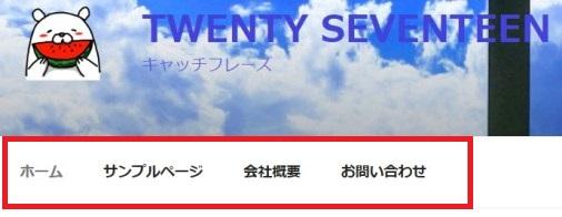 f:id:yumeji773:20171013191226j:plain
