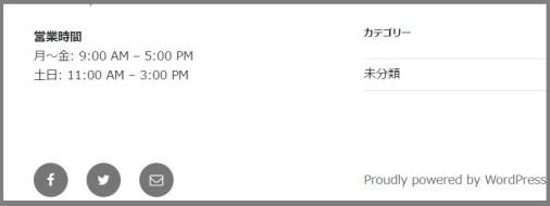f:id:yumeji773:20171013193109j:plain