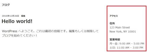 f:id:yumeji773:20171013193708j:plain