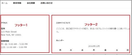 f:id:yumeji773:20171013193827j:plain