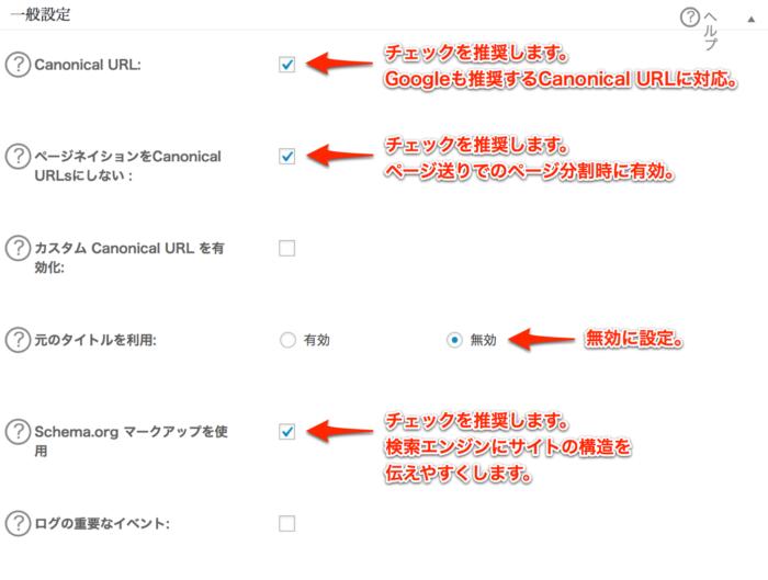 f:id:yumeji773:20171101232801p:plain
