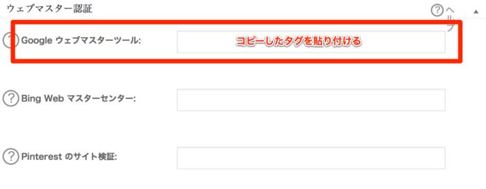 f:id:yumeji773:20171102002225p:plain
