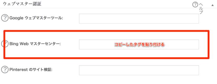 f:id:yumeji773:20171102002703p:plain