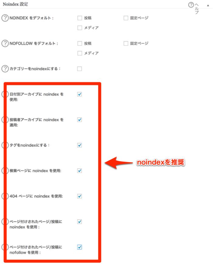 f:id:yumeji773:20171102004643p:plain