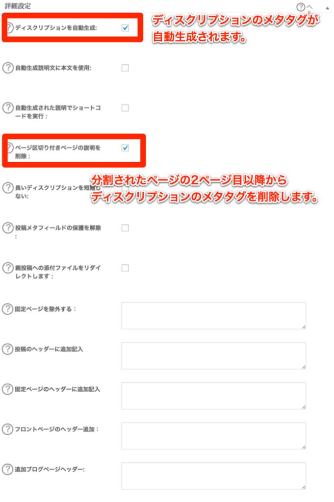f:id:yumeji773:20171102004838p:plain