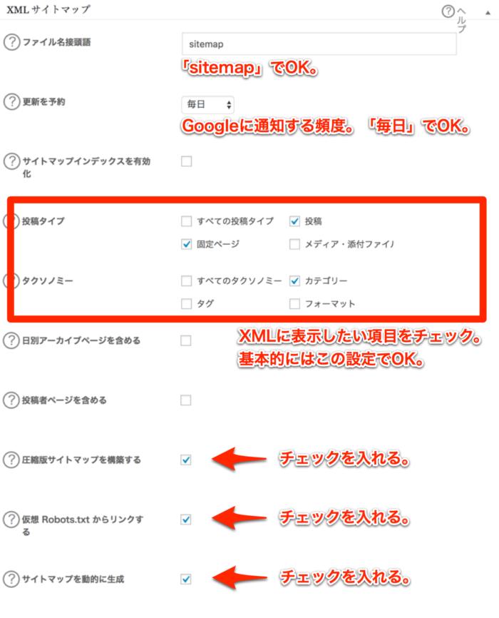 f:id:yumeji773:20171102010757p:plain