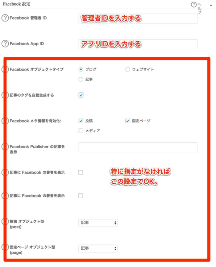 f:id:yumeji773:20171103165626p:plain