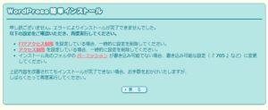 f:id:yumeji773:20171228142609j:plain