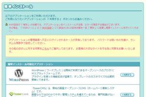 f:id:yumeji773:20171228142851j:plain
