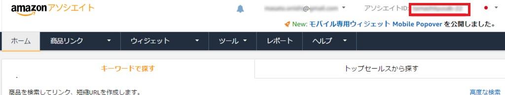 f:id:yumeji773:20180111150847j:plain