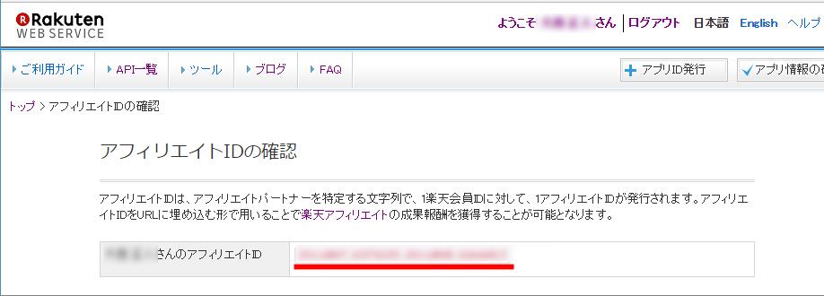 f:id:yumeji773:20180111151743j:plain