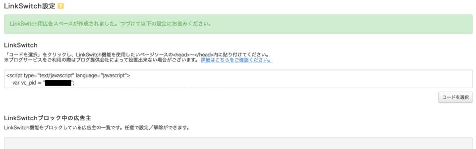 f:id:yumeji773:20180111182114p:plain