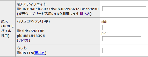 f:id:yumeji773:20180111195219p:plain