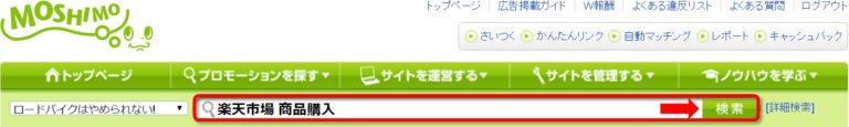 f:id:yumeji773:20180111200004j:plain