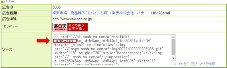 f:id:yumeji773:20180111200518j:plain