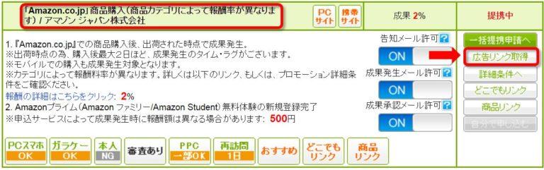 f:id:yumeji773:20180111203450j:plain
