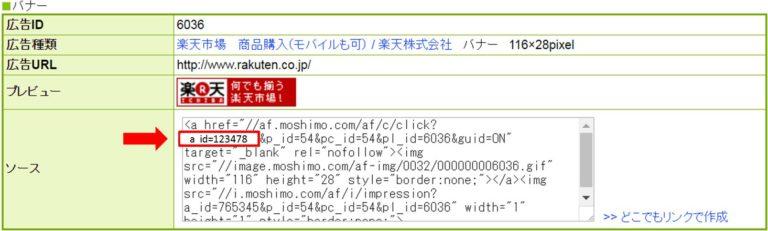 f:id:yumeji773:20180111203643j:plain