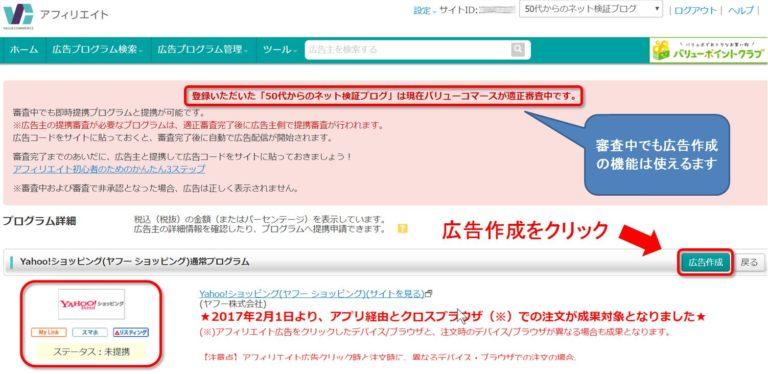 f:id:yumeji773:20180111205013j:plain