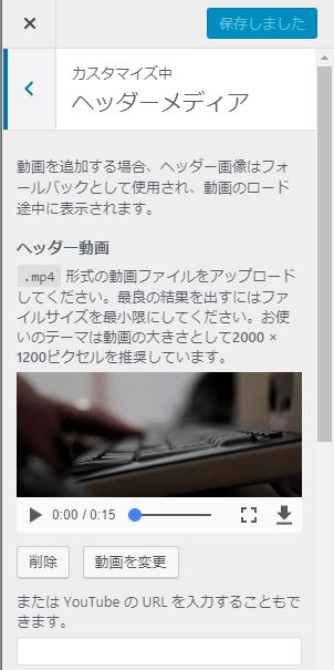 f:id:yumeji773:20190309130630p:plain