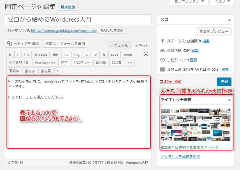 f:id:yumeji773:20190309143206p:plain