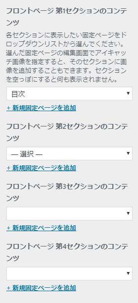 f:id:yumeji773:20190309143814p:plain