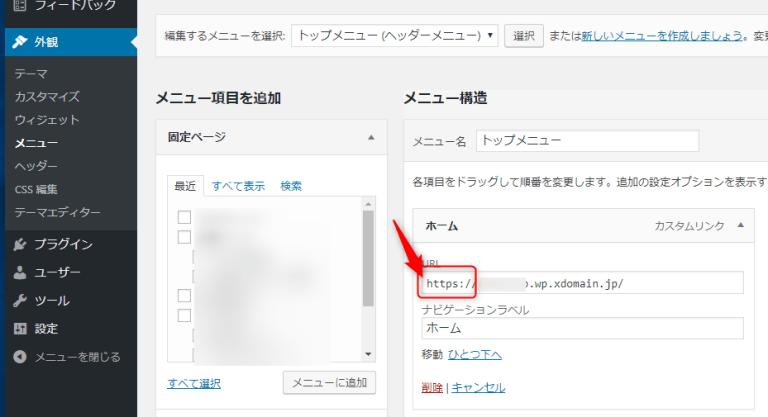 f:id:yumeji773:20190309145752p:plain